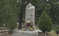 В град Левски почитат паметта на Апостола на свободата