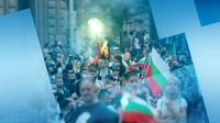 Девети ден на антиправителствени протести в София