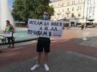Пети пореден ден на протести в Пловдив