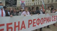 Протест пред Съдебната палата с искане за оставката на главния прокурор