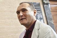 Прокуратурата пусна записи със СРС-та на Васил Божков за организацията на протеста. Чуйте ги