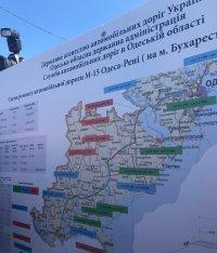 74 000 българи се обединяват в нов административен Болградски район в Украйна