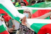 Българи от различни градове в Белгия протестираха в Брюксел