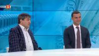 Българският бизнес: Кризата е и възможност