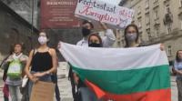 Протест на българи във Виена