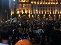 снимка 5 Осми пореден ден на протести в София