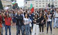 11-ият ден на протести в София премина мирно