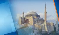 """""""Света София"""" остава отворена за посещения. Покриват иконите по време на мюсюлманските молитви"""