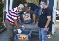 Парламентарни избори в Северна Македония