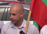 """Знамето от """"Росенец"""" пое на път, към протеста в София"""
