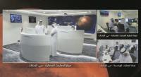ОАЕ с първа космическа мисия до Марс