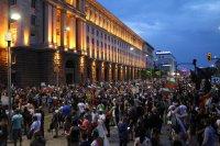 7 задържани по време на деветия протест в столицата