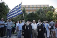 Анкара критикува протестите в Гърция, на които бяха запалени турски знамена