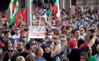 снимка 8 Лозунгите на протеста в София (Галерия)
