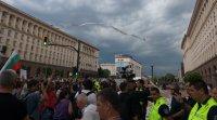 17-и ден на протести в София (ОБОБЩЕНИЕ)