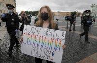 Мащабни протести в Далечния изток на Русия