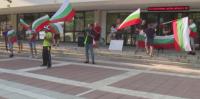 Продължават протестите и в други градове на страната