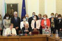 """Петият вот на недоверие към кабинета """"Борисов 3"""" не успя"""