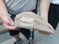 Протестиращи хвърляха каскети пред Съдебната палата
