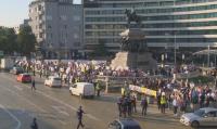 Протест пред НС срещу промените в Закона за хазарта