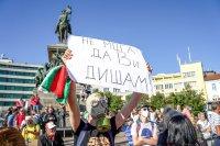 снимка 1 Лозунгите на протеста в София (Галерия)