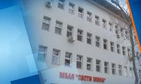 """Няма да има протести в болница """"Свети Мина"""" в Пловдив"""