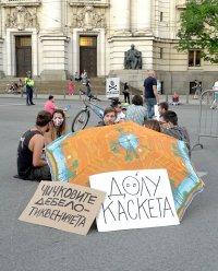 снимка 9 Лозунгите на протеста в София (Галерия)