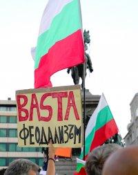 снимка 6 Лозунгите на протеста в София (Галерия)