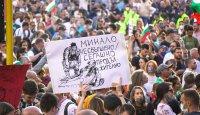снимка 5 Лозунгите на протеста в София (Галерия)