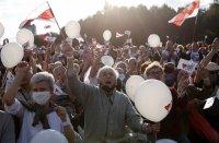 Протести в Беларус и дипломатическо напрежение между Минск и Москва
