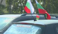 Протестно автошествие във Варна