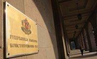 Конституционният съд: Срещу президента и вицепрезидента не могат да бъдат извършвани действия с процесуален и извънпроцесуален характер
