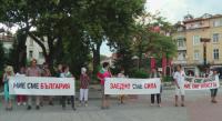 Поредна вечер протести и в Пловдив, и в Русе