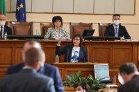Левицата отправи обиди към премиера, ГЕРБ нарече поведението им просташко