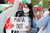 """Българи от чужбина излизат на протест с послание """"Не сте сами"""""""