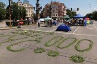 Арест на 23-тия ден от протестите. Столицата остава под блокада (Обзор)