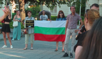 Отново антиправителствени протести в големите градове в страната