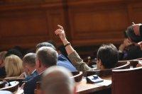 Депутатите гласуват мерките в помощ на туристическия бранш
