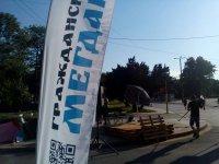 "На блокирания Орлов мост – трибуна: ""Граждански мегдан"" (Снимки)"