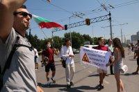 Протестиращи блокираха ключови кръстовища в София