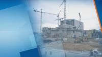 Започна сглобяването на най-големия термоядрен реактор в света