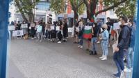 Протестиращи българи се събраха и в Европа