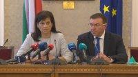 България ще участва в общия европейски търг за ваксина срещу COVID-19