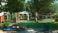 Мярка срещу COVID-19: Премахват пясъчниците в детските градини в Пловдив