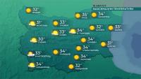 Времето: Предимно слънчево днес