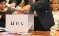 Изтича срокът за регистрация за частичните местни избори