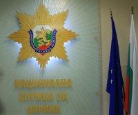"""Двама уволнени и четирима наказани служители от НСО по случая в парк """"Росенец"""""""