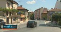 Увеличено е търсенето на имоти в Благоевград през летните месеци