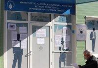 Безработните с възможност за собствен бизнес чрез Бюрата по труда