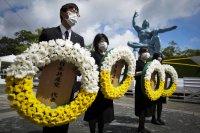 75 години от бомбата над Нагасаки